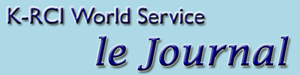 K-RCI World Servie le Journal